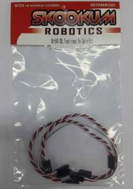 FBL, Skookum SK-CBL External Receiver Cable